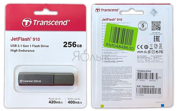 упаковка USB флеш-накопителя Transcend JetFlash 910