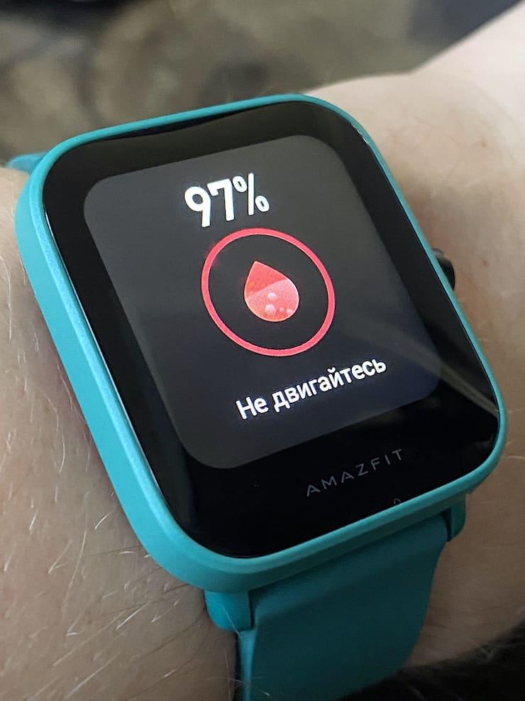 Измерение уровня кислорода в крови на Amazfit Bip U