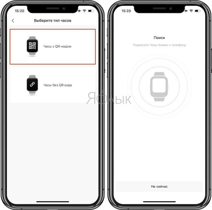 Zepp app for Amazfit Bip U
