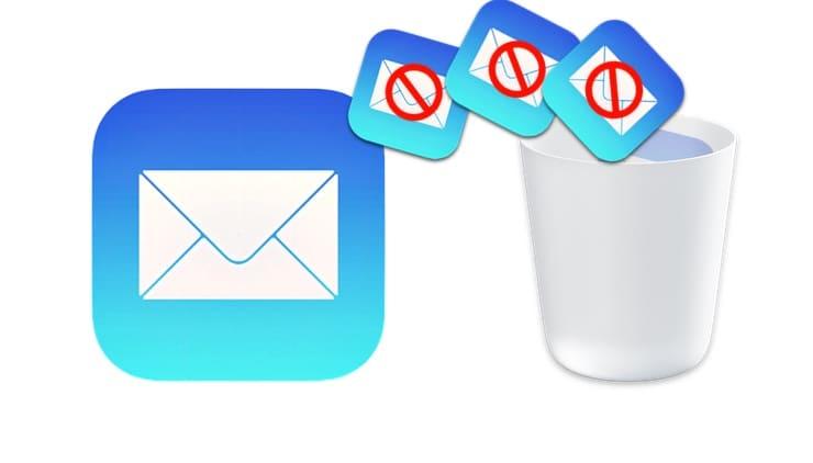 Как автоматически удалять e-mail письма от выборочных контактов на iPhone, iPad или Mac