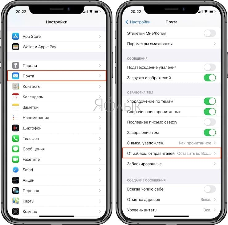 How to automatically delete emails from selected contacts on iPhone or iPad