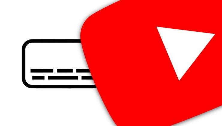 Как создавать и редактировать субтитры на видео в YouTube