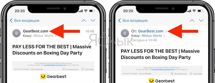 How to block the e-mail of a specific sender (add to the blacklist) in the Mail application on iPhone, iPad