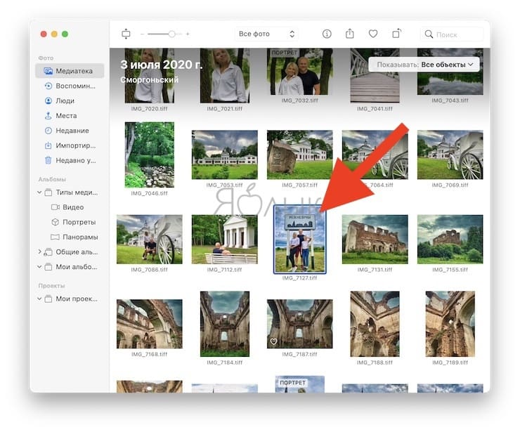 Как в приложении «Фото» на Mac добавлять имена к фотографиям людей