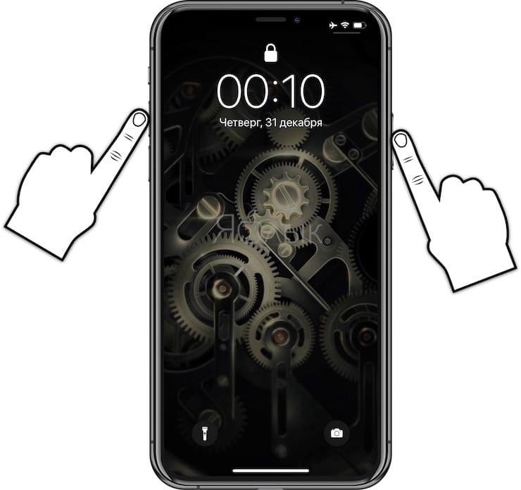 Как быстро отключить Face ID (сканирование лица) на iPhone в экстренных случаях