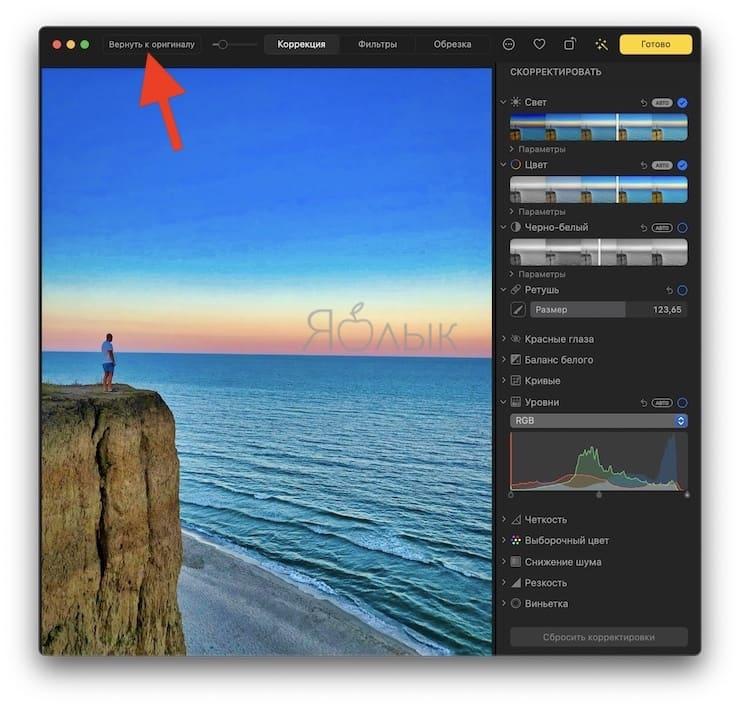 Как запретить копирование фото и видео в медиатеку программы Фото на Mac