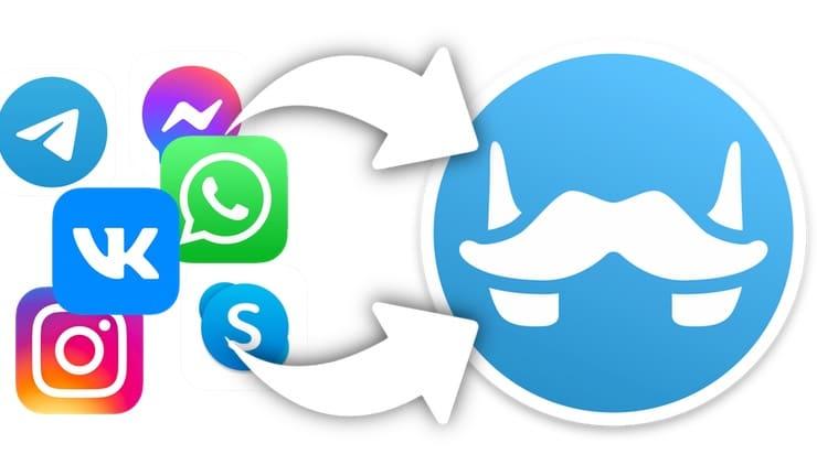 Franz: чаты WhatsApp, Telegram, ВКонтакте, Facebook Messenger, Instagram в одном приложении для компьютера