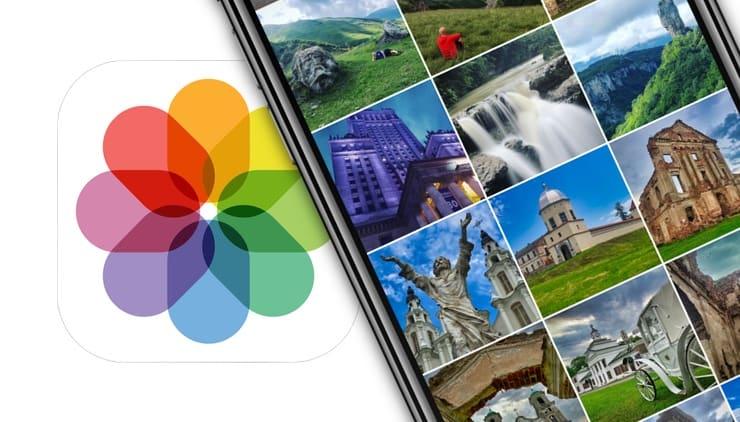 Как получить ссылку на фото или видео из iPhone (iPad) и поделиться ей