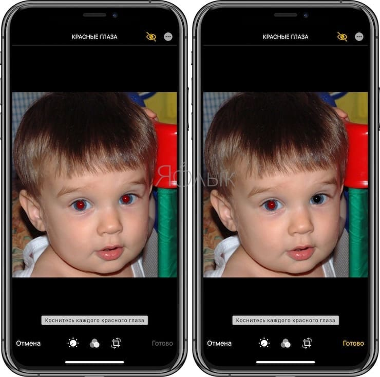 How to remove red eyes from photos on iPhone or iPad without additional applications