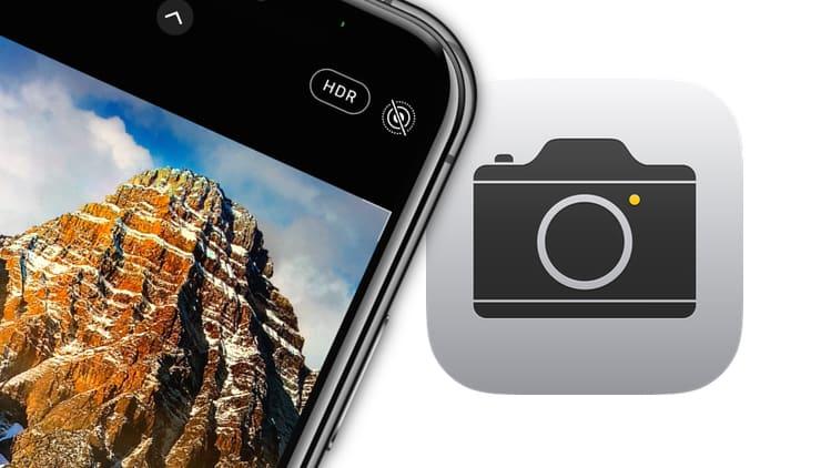 Что такое HDR, Авто HDR и Smart HDR в камере iPhone