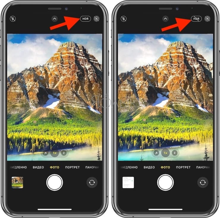 What is HDR, Auto HDR and Smart HDR in iPhone Camera