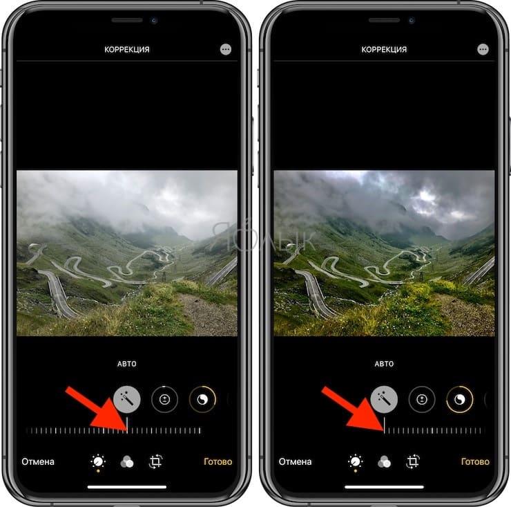 Как автоматически улучшить качество фото на iPhone и iPad