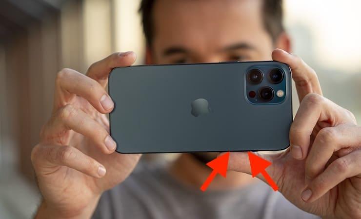 используйте кнопку громкости, чтобы сфотографировать на iPhone