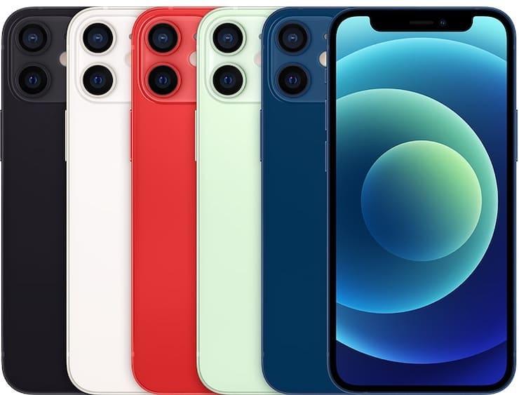 Цвета iPhone 12 Pro mini