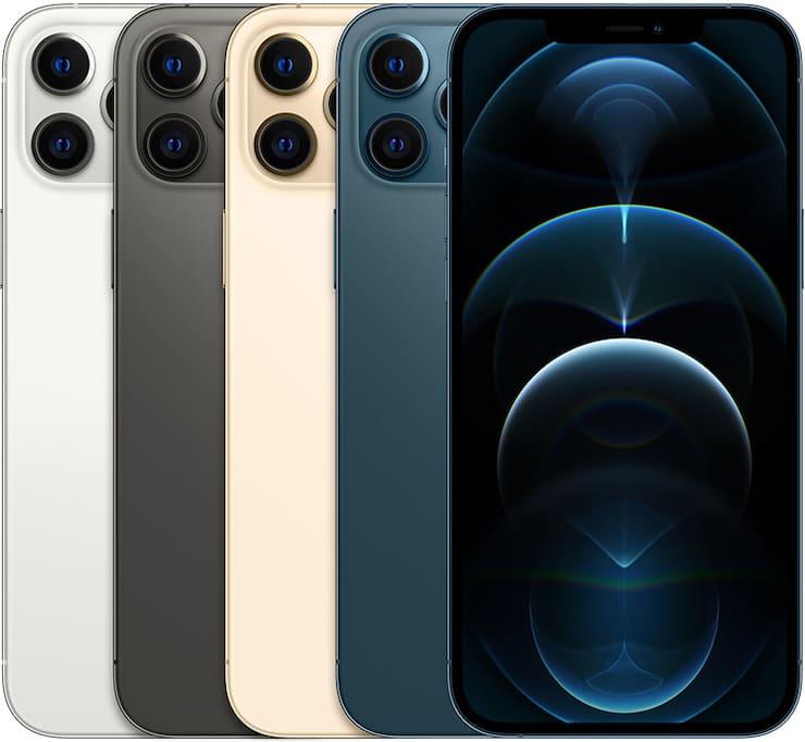 Цвета iPhone 12 Pro Max