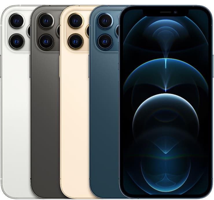 Цвета iPhone 12 Pro