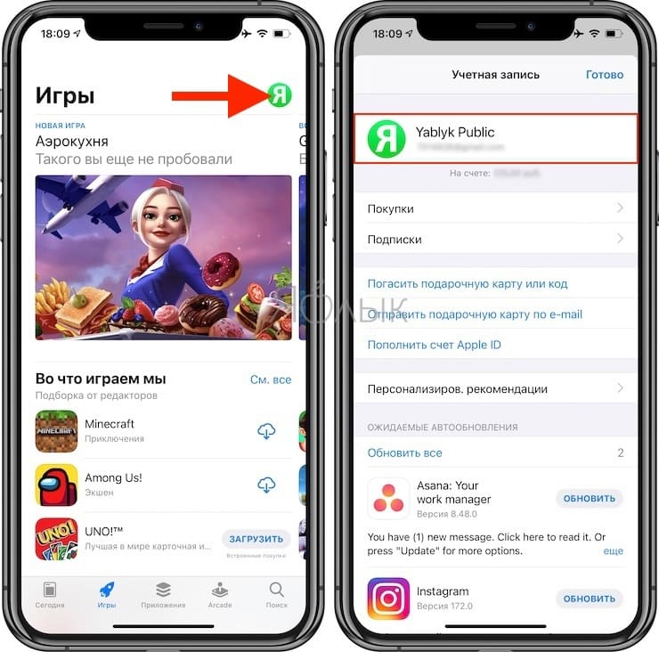 How to view purchase (download) history in the App Store on iPhone and iPad