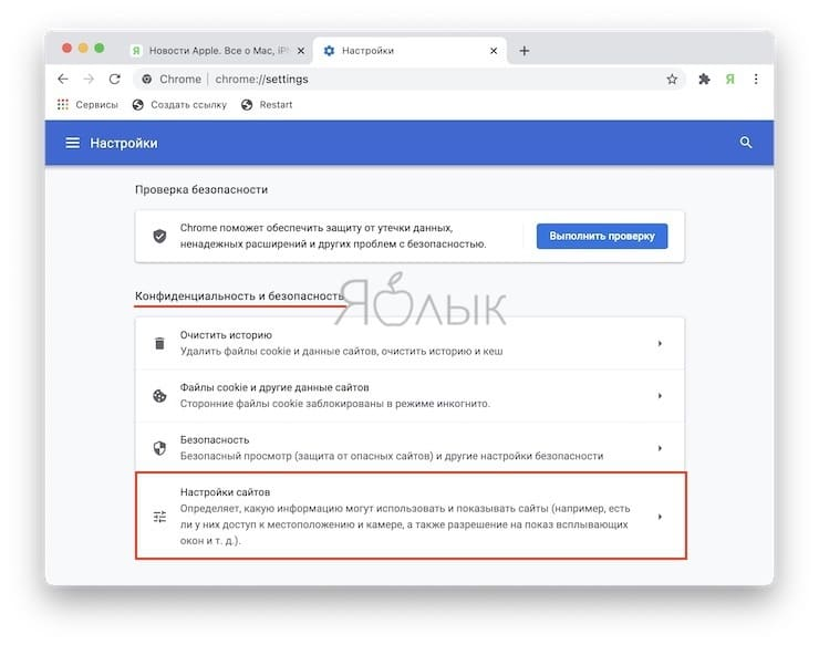 How to auto-grow select sites (font, size) in Chrome