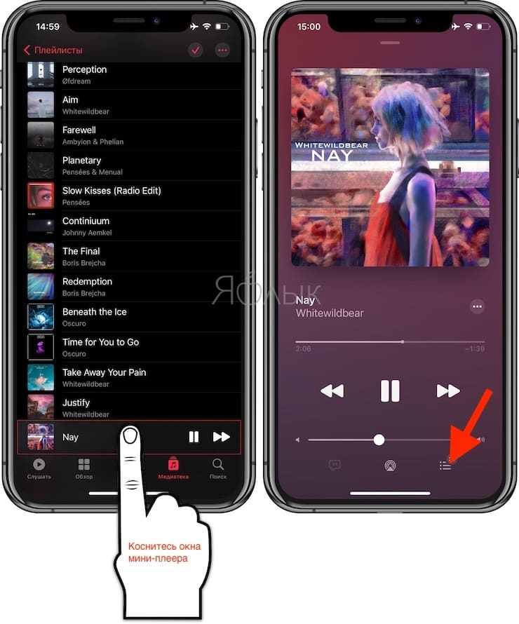 How to Customize Up Next Songs List in Apple Music