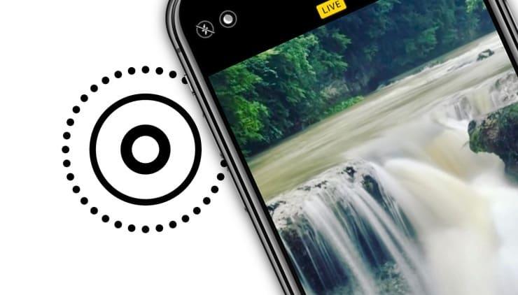 Живые фото (Live Photos) на iPhone: как снимать и редактировать