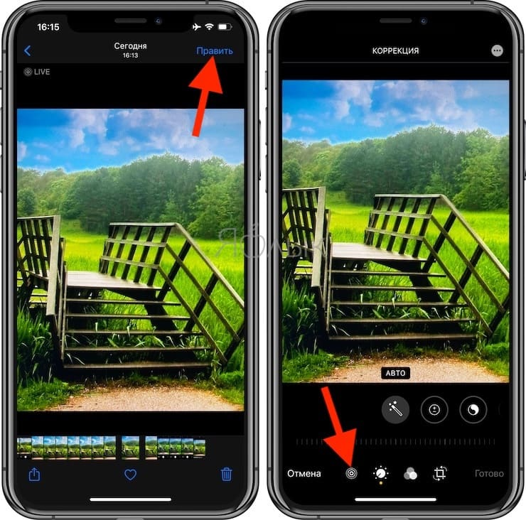How to edit Live Photos