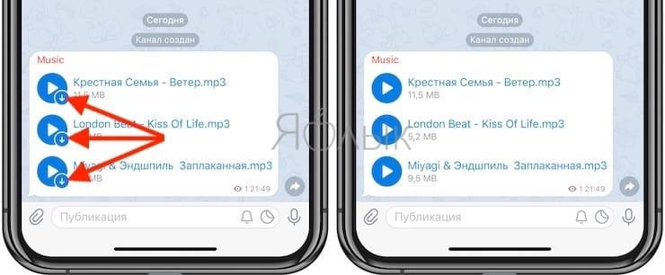 Музыка в Telegram на iPhone: как слушать, скачивать (кэшировать)