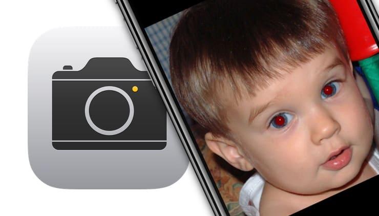 Почему на снимках появляются красные глаза?