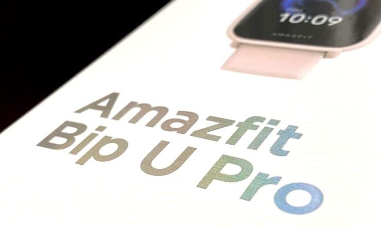 Amazfit Bip U Pro delivery set