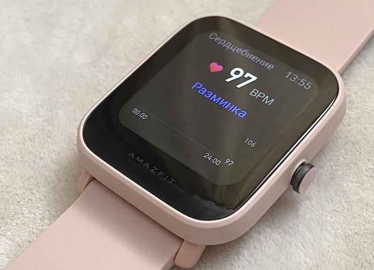 Heart rate measurement on Amazfit Bip U Pro