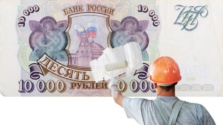 Стоимость доллара в России, Украине и Беларуси, если бы не деноминация