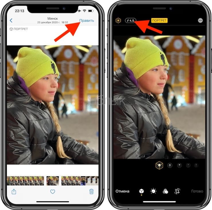 Depth in Portrait Mode, or How to Change Background Blur on iPhone