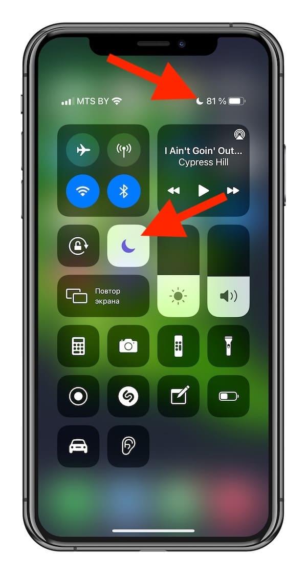 Режим Не беспокоить на iPhone