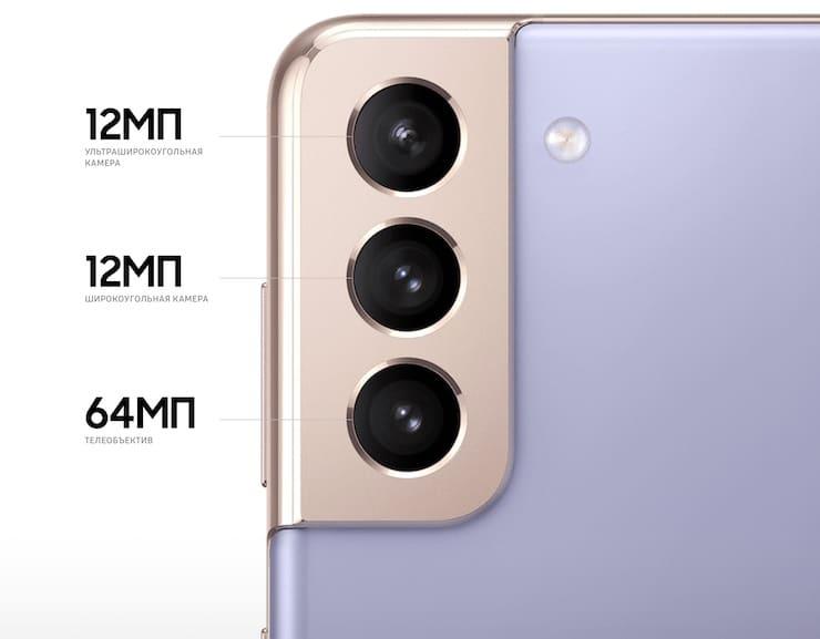 камеры Galaxy S21