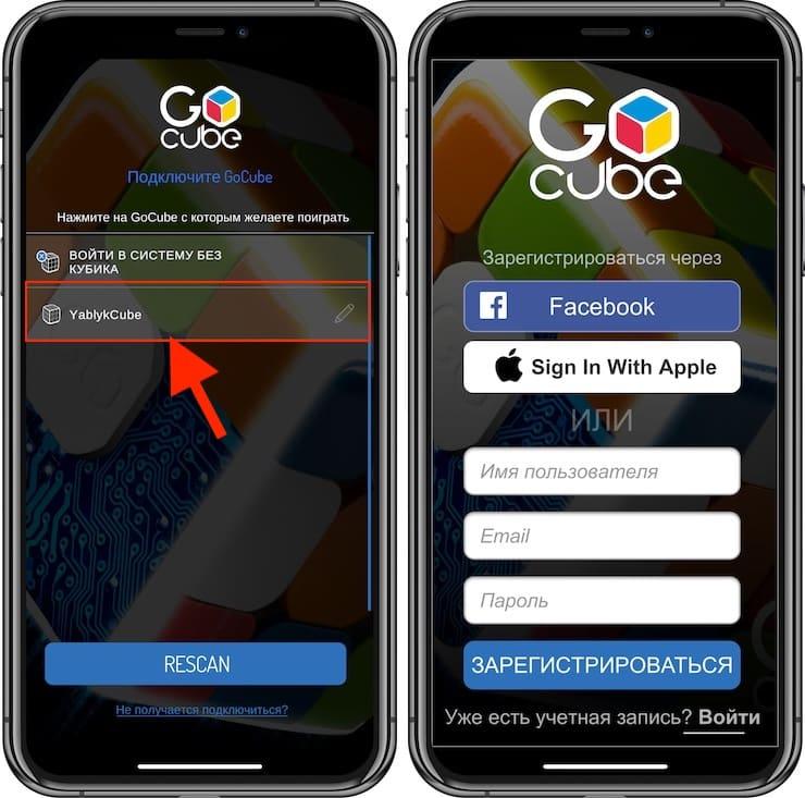 Приложение GoCube для iPhone