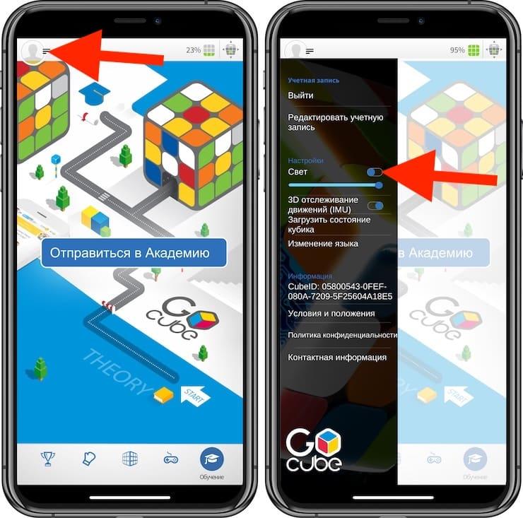 Обзор GoCube: уникальный умный кубик Рубика
