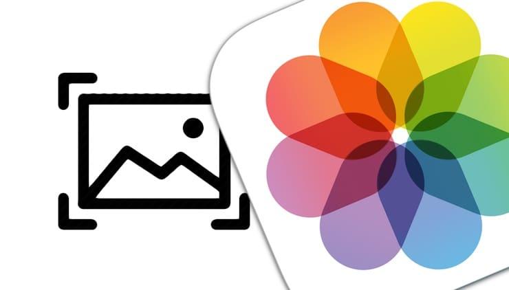 Как обрезать фотографию на iPhone или iPad?