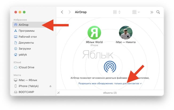 Как передать фото и видео с iPhone (iPad) на Mac