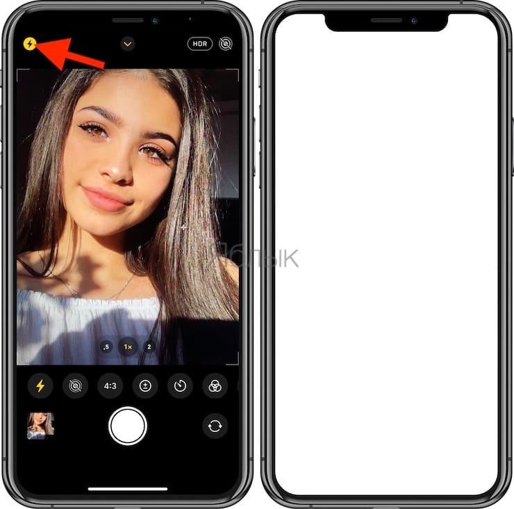 Как включить или выключить переднюю (фронтальную) вспышку на iPhone