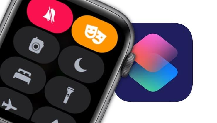 Как отключать звук на Apple Watch в зависимости от геолокации