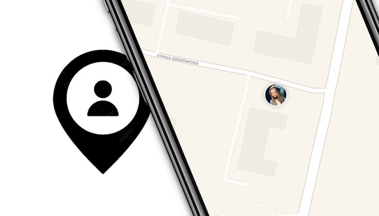 How to Track Child, Husband, Wife on iPhone or Android
