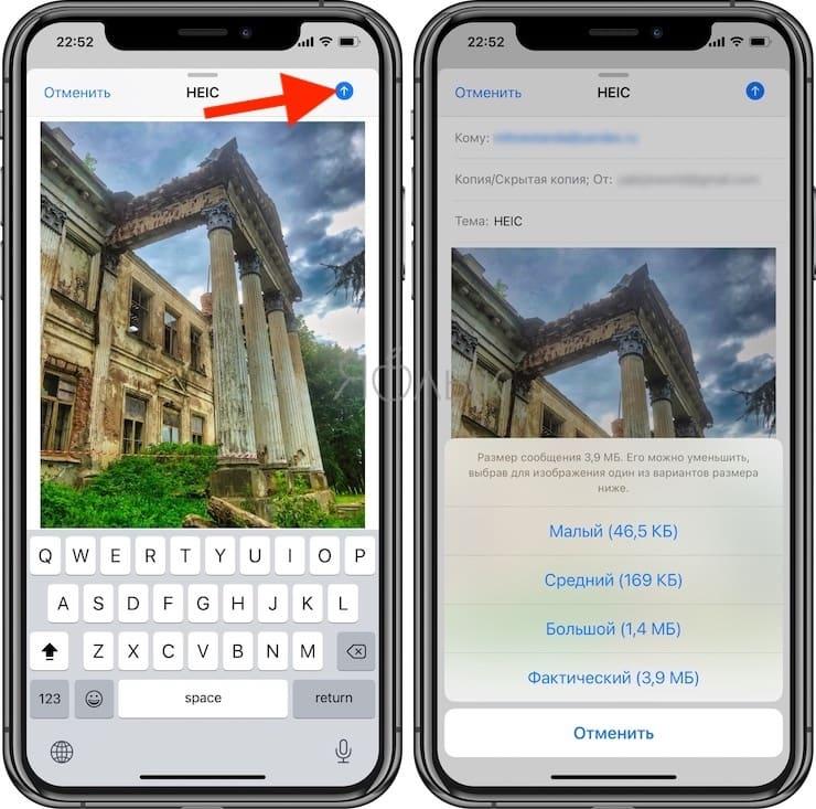 Как конвертировать HEIC в JPG прямо на iPhone и iPad?