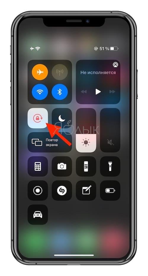 Почему не работает поворот экрана в Айфоне (все модели iPhone)