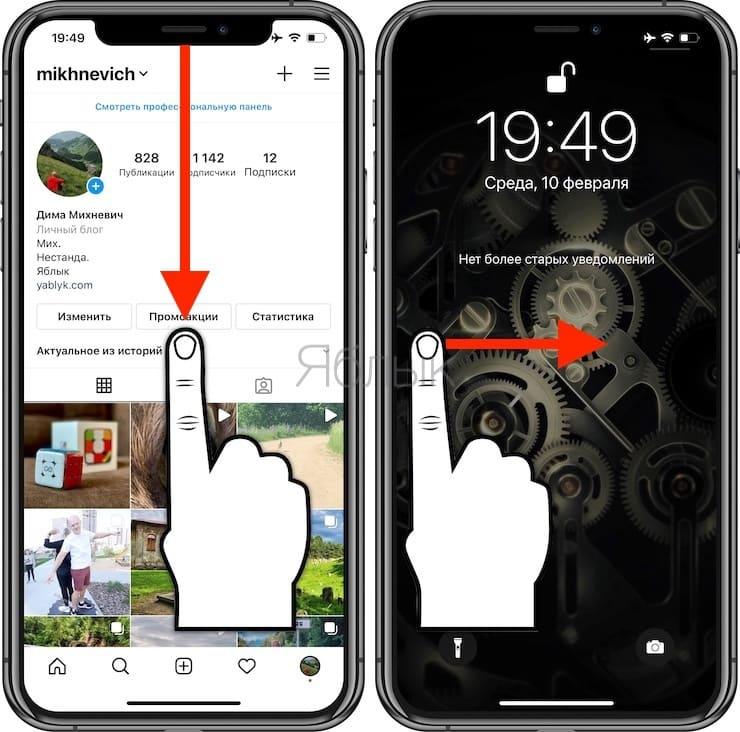 Быстрый поиск по iPhone: как открыть и пользоваться