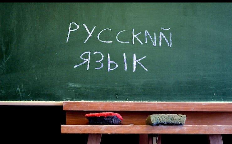 Как правильно писать по-русски