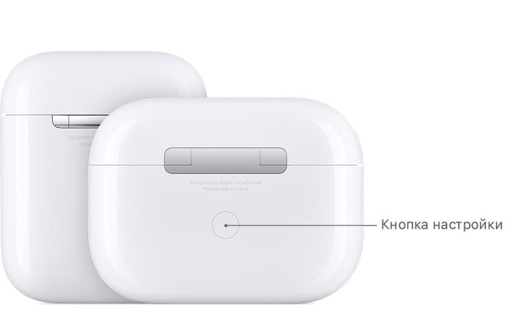 Кнопка сброса AirPods