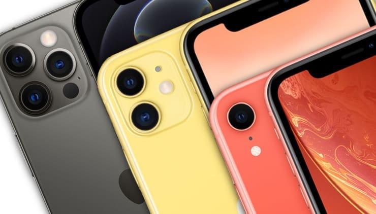 Лучший iPhone в 2021 году