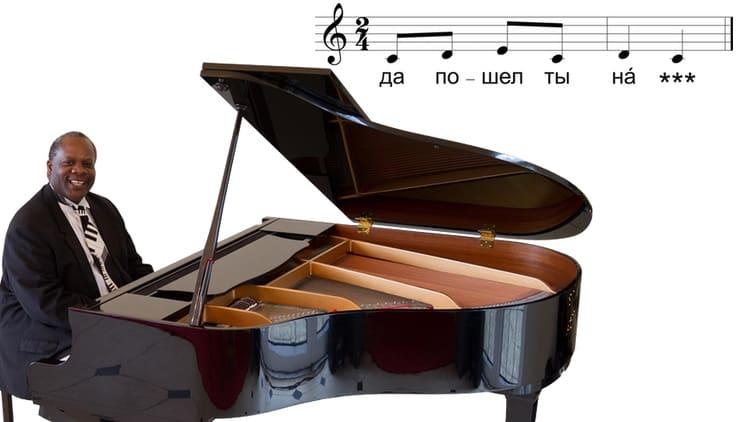 Что означает «до-ре-ми-до-ре-до» на языке музыкантов?