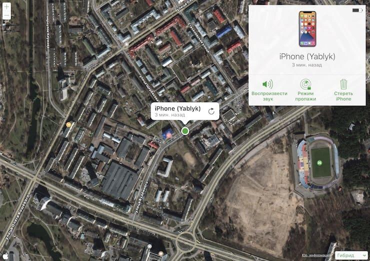 Найти iPhone в iCloud