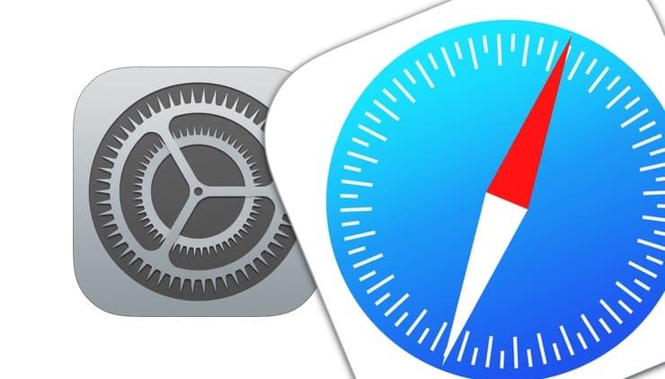 Как отключить предварительный просмотр вкладок в Safari на Mac?