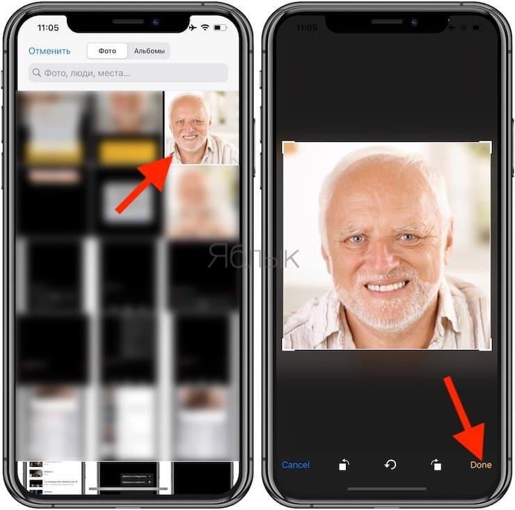 Поющее фото: как сделать и какое приложение нужно
